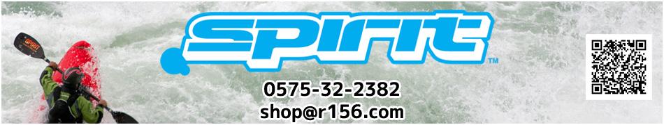 パドリング用ドライウェアの取扱注意事項 | カヌー・カヤック専門店 パドルショップ スピリット