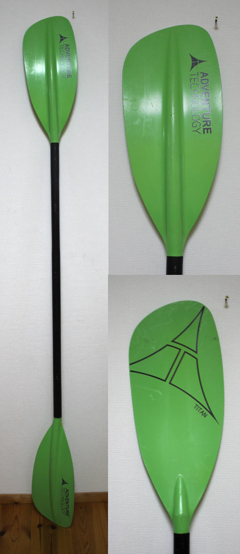 151225_titan_191cm_green