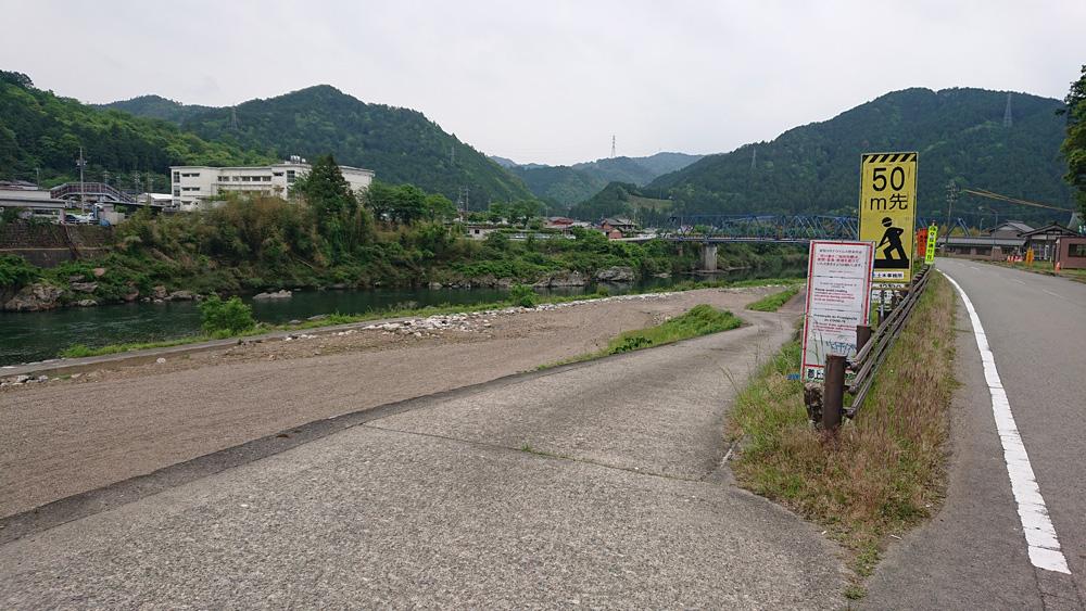 20200518長良川